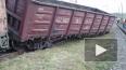 В Подмосковье грузовой состав протаранил пассажирский ...