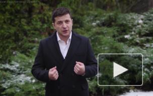 Зеленский рассчитывает на большой обмен удерживаемыми лицами в Донбассе