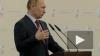 """Путин предложил бизнесу поделиться """"приватизационным ..."""