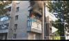 На Кондратьевском проспекте полыхает балкон жилого дома