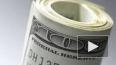 Курс доллара на 21 апреля 2014