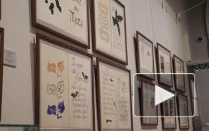 От Пьера Боннара до Энди Уорхола: новая выставка в Главном штабе