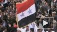 Лига арабских государств дала Сирии 3 дня на прекращение ...