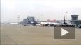 Неизвестна судьба самолета компании Air Algerie: связь с...