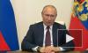 Путин приказал провести Парад Победы 24 июня