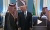 """РФПИ и Саудовская Аравия инвестируют $300 миллионов в """"НефтеТрансСервис"""""""