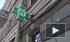 #МАНТУРОВГДЕМАСКИ: Piter.TV продолжает мониторить наличие медицинских масок в аптеках города