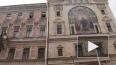 В Петербурге освятили мозаику на фасаде СПбГИКиТ