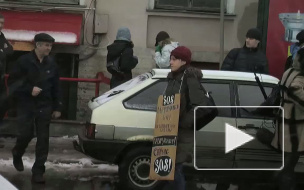 Частные охранники силой разогнали пикет на Невском, 68. Есть пострадавшие.
