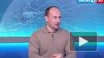 Николай Стариков:  Будущее за новыми политическими ...