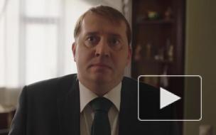 """На ТНТ стартовал показ сериала """"Домашний арест"""""""