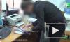 Опубликовано видео обыска в кабинете сотрудников МЧС Липецка, которые обвиняются в получении взятки