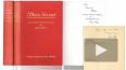 """Книга """"Майн Кампф"""" с автографом Гитлера выставлена ..."""