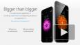 iPhone 6: гаджет поступит в продажу через две недели, ...