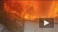 Во время пожара на нефтестанции в Татарстане погибли ...