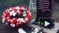 Мемориал погибшим в авиакатастрофе над Синайским полуост...