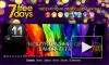 В Москве разгромлен гей-клуб, есть раненые