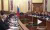 В Кремле рассказалио трудоустройстве всех бывших членов правительства