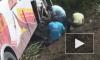 В Эквадоре автобус рухнул в ущелье, погибли 26 человек