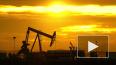 Суд в США отменил штраф Exxon Mobil за нарушение санкций...