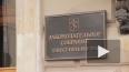 Петербуржцы требуют распустить парламент из-за решений ...