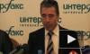 Андерс Расмуссен: Россия и НАТО проведут совместные учения