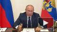 """Путин приказал """"Газпрому"""" бесплатно подключать россиян ..."""