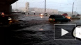 Видео: в Петербурге ливнем затопило шоссе под Володарским ...