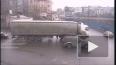 Опять авария на Пионерской и Новоладожской