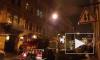 Видео: В страшном пожаре на Ломоносова пострадала беременная женщина