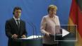 Зеленский и Меркель рассказали об условиях снятия ...