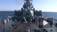 Назван самый мощный корабль Черноморского флота России