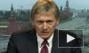 В Кремле прокомментировали иск ФБК к Владимиру Путину