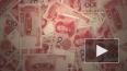 Китайские биржи открылись обвалом из-за коронавируса