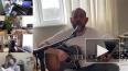 Слепаков записал матерную песню про коронавирус