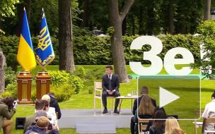 Зеленский заявил, что готов к любым форматам переговоров по Донбассу