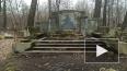 Краеведы восстанавливают могилу Курта Зигеля, утопающую ...