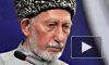 СМИ: Убийство шейха Афанди в Дагестане русской актрисой – путь к катастрофе