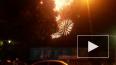 Видео: в Петербурге прогремел салют в честь 155-летия ...