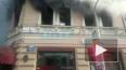 На Большом проспекте Петроградской стороны горит здание ...