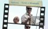 Президент Медведев ввел запрет на платную рыбалку