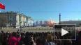Появилось видео с парада Победы в Петербурге