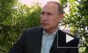 В Кремле прокомментировали встречу Путина с Джонсоном в Берлине