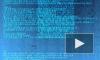 """""""Билайн"""" сообщил об утечке данных почти 9 млн клиентов"""