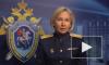 Правоохранители задержали подозреваемого в убийстве активистки Елены Григорьевой
