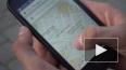 """В Росреестре предложили создать госаналог """"Яндекс.Карт"""""""