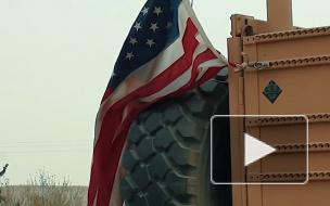 Anadolu: США строят две новые базы в нефтеносном районе Сирии