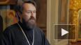 РПЦ установила ответственность служителей за нарушение ...