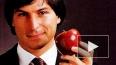 Договор о создании Apple ушел с молотка за 1,6 миллиона ...