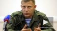 Премьер ДНР пообещал, что скоро в Новороссии начнут ...